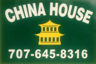 China House Chinese Restaurant in Vallejo, CA logo
