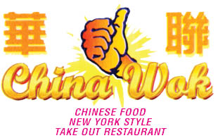 Chinese food restaurant coupons