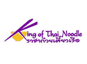 King of Thai Noodle House