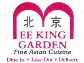 Mee King Garden.   Polynesian, Szechuan, and Cantonese Cuisine.  Bridgewater and Brockton.