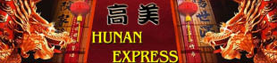 Hunan Express, parlin, chinese, lunch, dinner, chicken, lo mein